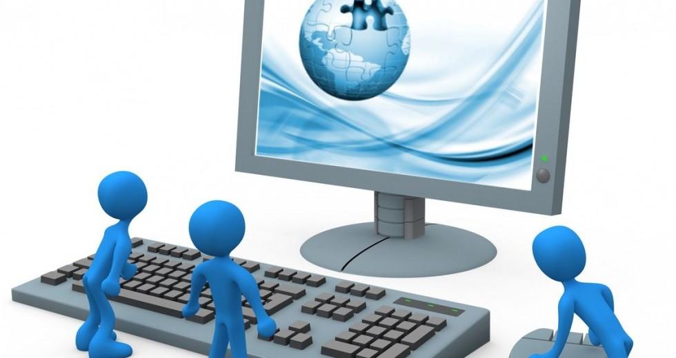Компютърни услуги на повикване.