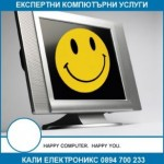 Цени на компютърни услуги в София.